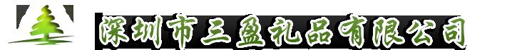 塑料袋,zhen空袋,食品袋厂jia