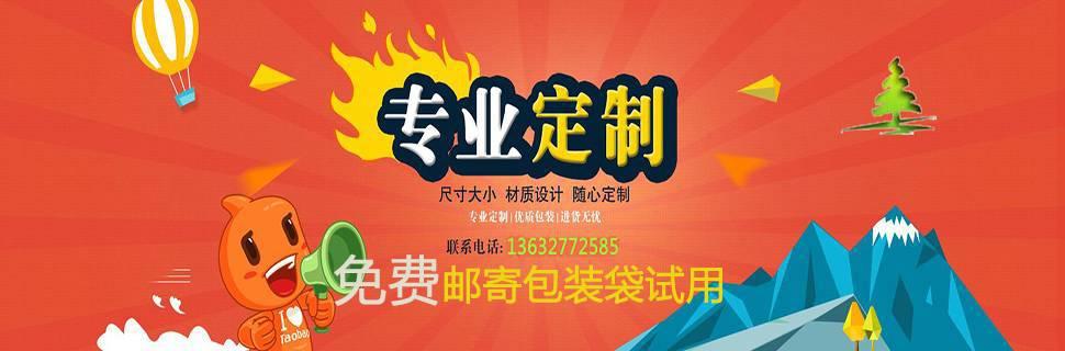 zhen空袋厂家图pian