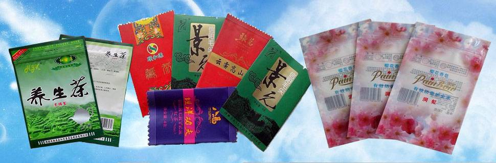 zi动包zhuang卷mo图片