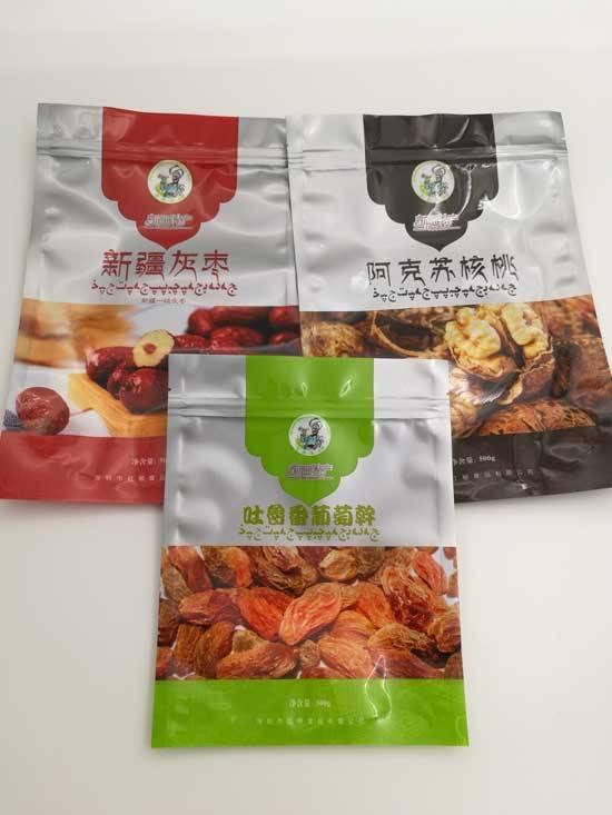 各种食品袋包装的详细介绍